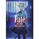 『Fate/Stay night[Heaven's Feel]』8巻!...