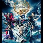 ミュージカル『刀剣乱舞』 〜静かの海のパライソ〜 ローソン・Loppi...