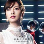 乃木坂46 25thシングル『しあわせの保護色』3/25発売!