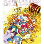 【HMV特典公開】シリーズ原作刊行30周年を記念したアルバム『スレイヤ...