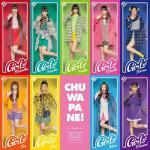 【MV公開】Girls2『チュワパネ!』にペンケース付きLoppi・H...