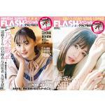 【特典画像解禁】『FLASHスペシャル』HMV限定特典は松田好花(日向...
