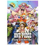 【特典決定】『ONE PIECE Log Collection』新シリ...