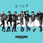GENERATIONS 2020年第一弾シングル 4/15発売!