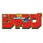 週刊少年ジャンプ コミック発売カレンダー
