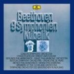 【発売】クーベリック/ベートーヴェン交響曲全集SACDシングルレイヤー...