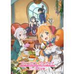 TVアニメ『プリンセスコネクト!Re:Dive』Blu-ray発売決定