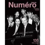 三代目JSB表紙版『Numero TOKYO』好評につき重版決定!