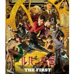 映画『ルパン三世 THE FIRST』Blu-ray&DVD発売