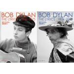 ボブ・ディラン 390曲に及ぶ全自作詞を網羅した詩集が2冊同時刊行