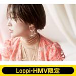 【MV公開】安藤裕子 約4年5ヶ月ぶりのフルアルバム 8/26発売!【...