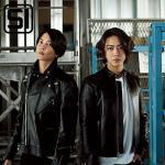 【リード曲MV公開】亀と山P 初のアルバム 4月29日発売!