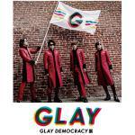 「GLAY DEMOCRACY展」オリジナルグッズの一部販売決定