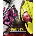 『仮面ライダー 令和 ザ・ファースト・ジェネレーション』Blu-ray...