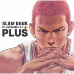 『PLUS / SLAM DUNK ILLUSTRATIONS 2 井...