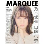 山崎怜奈(乃木坂46)表紙+17P特集『MARQUEE Vol.138...
