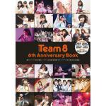 AKB48 Team8 結成6周年アニバーサリーブック