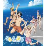 TVアニメ『ぐらんぶる』Blu-ray BOX 発売決定