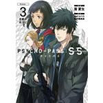 『PSYCHO-PASS Sinners of the System』...