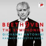 アントニーニ&バーゼル室内管/ベートーヴェン:交響曲全集(6CD)