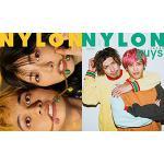 北村匠海と浜辺美波が『NYLON JAPAN』表紙に登場!