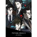 『PSYCHO-PASS サイコパス 3 FIRST INSPECTO...