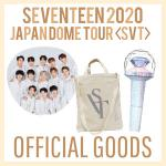 SEVENTEEN 2020 JAPAN DOME TOUR オフィシ...