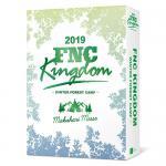 『2019 FNC KINGDOM -WINTER FOREST CA...