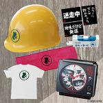水曜どうでしょう最新作『北海道に家、建てます』関連グッズほか、予約受付...