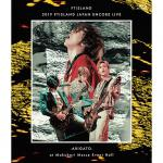 FTISLAND 入隊前最後のライブ映像を収録したDVD&Blu-ra...