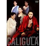 舞台『カリギュラ』DVD 2020年8月19日発売 HMV&BOOKS...