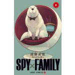 『SPY×FAMILY』4巻が発売!爆弾犬を使っての西国大臣暗殺計画が...