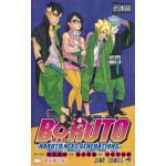 『BORUTO』11巻が発売!絶体絶命の中、打開の策は…!?