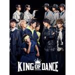 7月5日「KING OF DANCE」AFTER PARTY 配信機材...