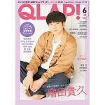 増田貴久が『QLAP!』で今伝えたい想いを語る。