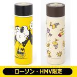 【ローソンHMV限定】SNOOPYミニステンレスボトル