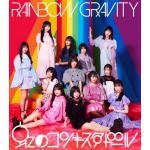 虹のコンキスタドール『レインボウグラビティ』発売記念 SHOWROOM...