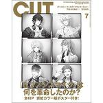 『CUT』でヒプノシスマイク特集!