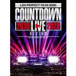 【特典画像公開】LDH カウントダウンライブがBlu-ray・DVDに...