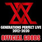 『GENERATIONS PERFECT LIVE 2012⇒2020...