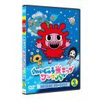 アニメ『かいじゅうステップ ワンダバダ』DVD発売決定