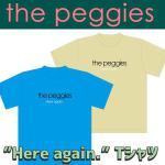 the peggiesデザイン ライブハウスエイドTシャツ発売決定!