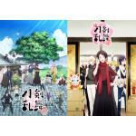 『刀剣乱舞-花丸-』『続 刀剣乱舞-花丸-』Blu-ray&DVD B...