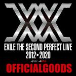 「EXILE THE SECOND PERFECT LIVE 2012⇒2020」オフィシャルグッズ発売!