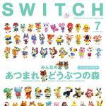 カルチャーマガジン「SWITCH」6/20発売号は『あつまれ どうぶつ...