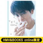柳楽優弥 初のパーソナルブックに豪華特典付きスペシャル版が登場