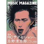 RCサクセション〜忌野清志郎ベスト・ソングス100