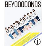 BEYOOOOONDS デビュー1周年記念日に初のオフィシャルブック発...
