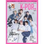 CRAVITY 独占&日本雑誌初登場!『K-POPぴあ vol.12』