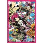 『#hide2020 Visual art Exhibition』通常...